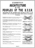 People of the U.S.S.R.