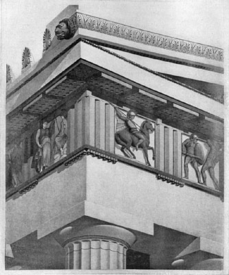 Northwest pediment of the Parthenon