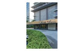 Tokyo's Hotel Okura