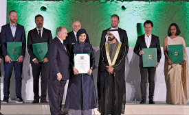 Aga Khan Awards