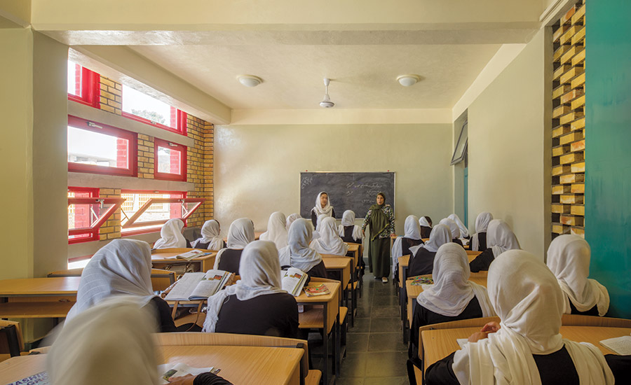 Gohar Khatoon Girls' School