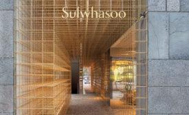 Sulwhasoo Flagship Store