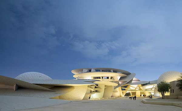 National Musem of Qatar
