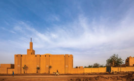 Hikma Religious Secular Complex