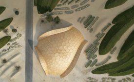 Buga Wood Pavilion