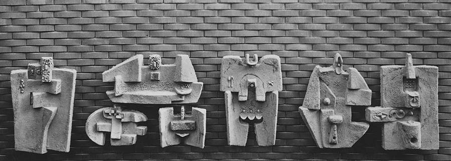 An ensemble of Nivola sculptures on a 1955 Manhattan apartment building's courtyard wall, designed by Raymond Lowey.