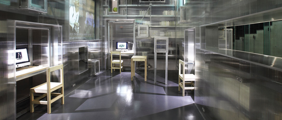 Nam-June-Paik-Library.jpg