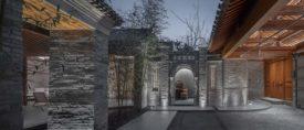 Qishe Courtyard.