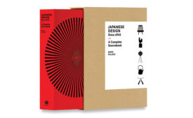 Japanese Design Since 1945: A Complete Sourcebook.
