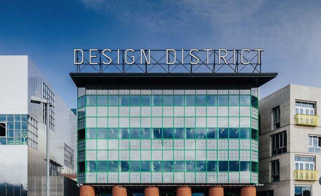 London Design District.