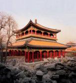 Jianfu Palace Garden