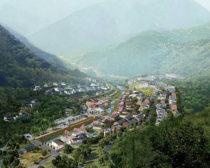 Longchi Town
