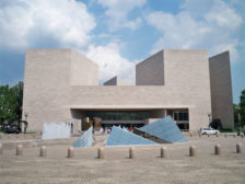 PEI National Gallery East
