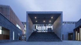 Xiaoquan Elementary School