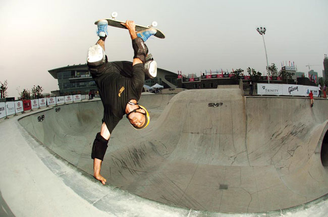 Largest skatepark. Built in 2005, it is located in the Yangpu District of Shanghai. The skatepark has 13,700 sq m of skateable space, equal to 2.14 soccer fields. It's largest bowl, Mondo Bowl, covers