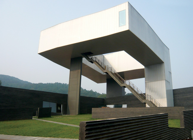 Sifang Art Museum in Nanjing by Steven Holl Architects.