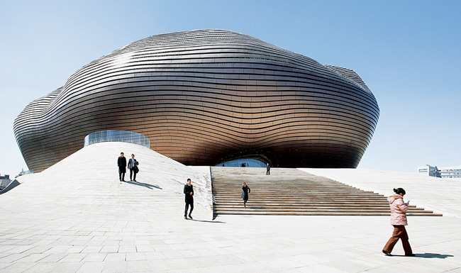 Ordos Museum in Inner Mongolia by MAD Architects.
