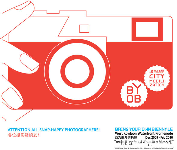 Marisa Yiu served as the director of the Hong Kong portion of the 2009-10 Hong Kong & Shenzhen Bi-City Biennale of Urbanism\Architecture and ESKYIU did all of the graphics. Using the theme, Bring Your
