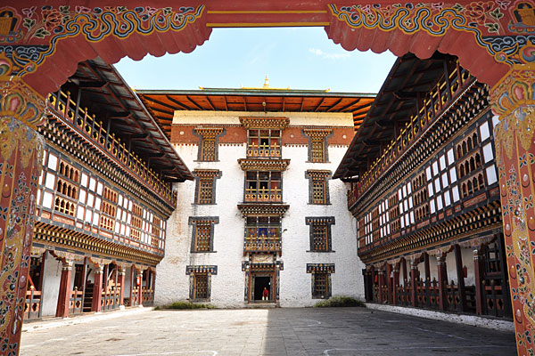 The Trashigang Dzong fortress in Bhutan, South Asia, is one of the sites that will be protected.