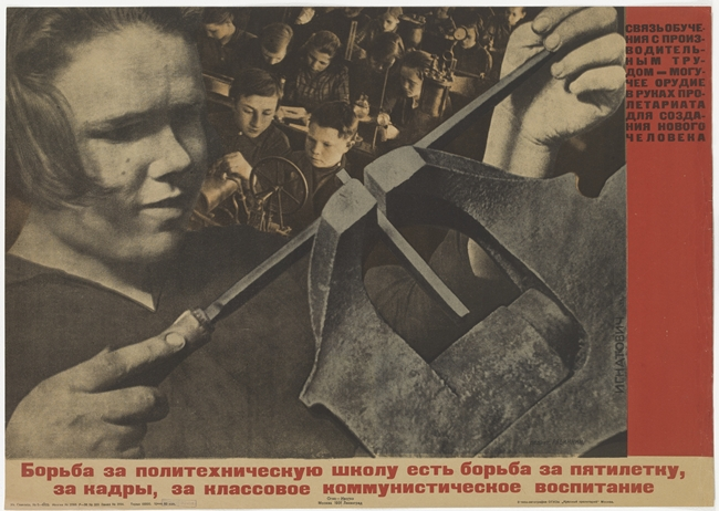 Elizawieta Ignatowitsch, <em>The Fight for the Polytechnic Schools is the Fight for the Five-Year Plan, and for a Communist Education of the Body Politic</em>, 1931