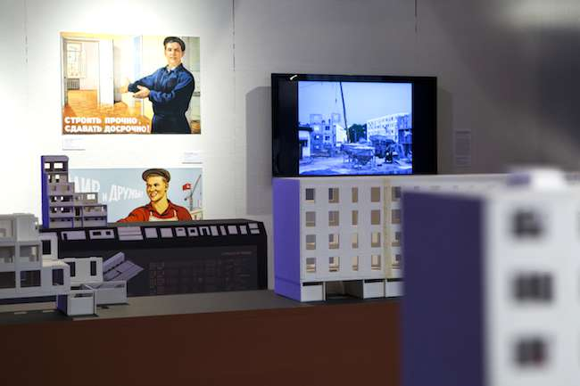 Installation view of <em>Cold War Cool Digital</em> on view at the Pratt Institute in Brooklyn through March 20.<br />