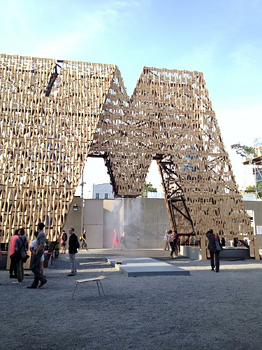 "<span style='color: CODA's ""Party Wall"" at MoMA PS1"