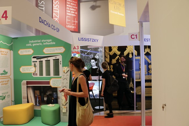 Special Mention: <em>Fair Enough </em>in the Russian pavilion explains that country's architectural legacy in the guise of a cheesy trade show.<div id='_mcePaste'>&#65279;&#65279;