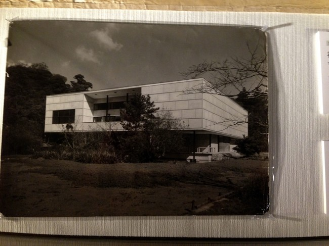 <em>Towards an Architectural Archive</em> <br /> National Archives of Modern Architecture<br /> Tokyo, Japan<div id='_mcePaste'>&#65279;&#65279;