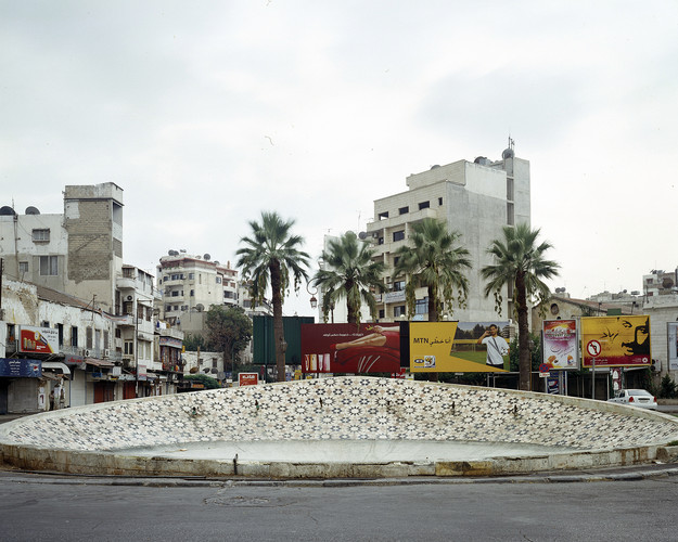 Hrair Sarkissian, <em>Execution Squares</em> (2008). <br />