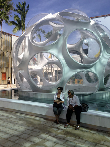 The plaza outside Fujimoto's loggia is centered on a replica Buckminster Fuller Fly's Eye Dome.<div id='_mcePaste'>&#65279;&#65279;