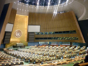 UN Headquarters Gets $1.8 Billion Facelift