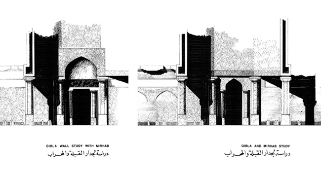 Ricardo Bofill, Taller de Arquitectura, Project for the Competition for a National Mosque of Baghdad, 1982, Baghdad, Iraq