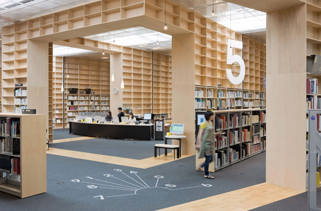 Musashino Art University Museum & Library