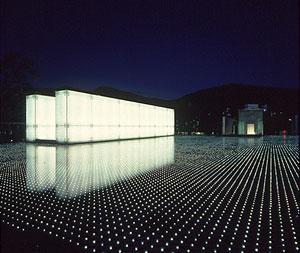 Architectural Record  Lighting  Nagasaki Peace Memorial