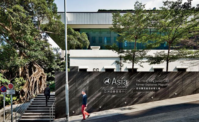 Asia Society Hong Kong Center by Tod Williams Billie Tsien Architects