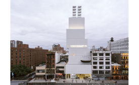 OMA to Design New Museum Expansion
