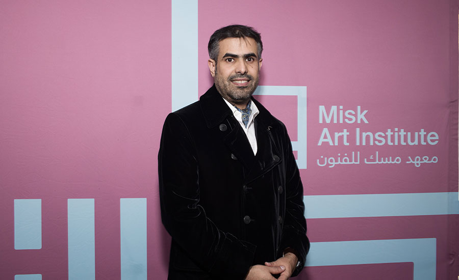Misk Art Institute